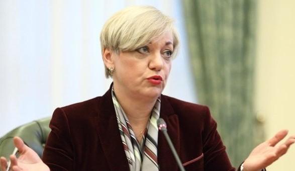 ICU виплатила Гонтаревій черговий транш насуму 83583 млн грн