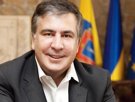 Суд відмовив захисту Саакашвілі щодо заборони його екстрадиції