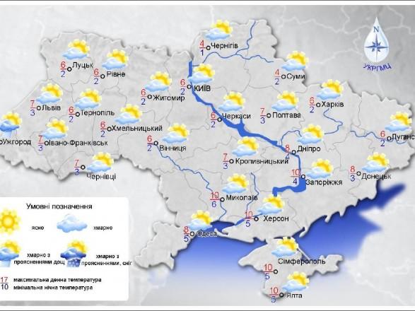 Сьогодні вУкраїні переважно без істотних опадів
