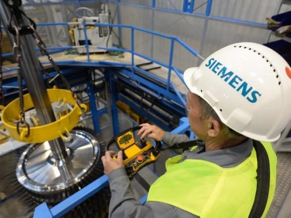 Суд уМоскві відхилив позов «дочки» Siemens щодо «кримських» турбін