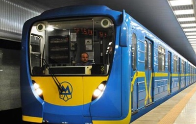 Устоличному метро сталася надзвичайна ситуація. Закрили кілька станцій