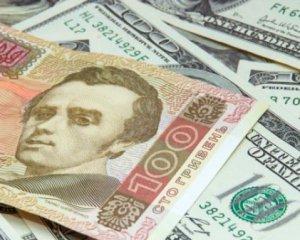 Офіційний курс гривні встановлено на рівні 28,44 грн/дол