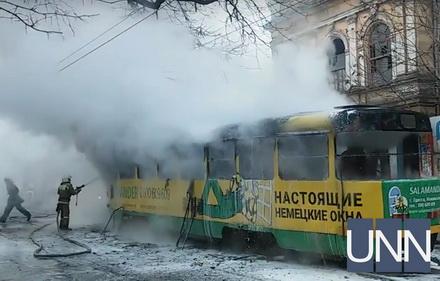 a50965f5 ОДЕССА-КИЕВ. 12 января. УНН. В результате пожара, произошедшего в трамвае,  пострадала одна женщина. Об этом корреспонденту сообщили УНН в пресс-службе  КП