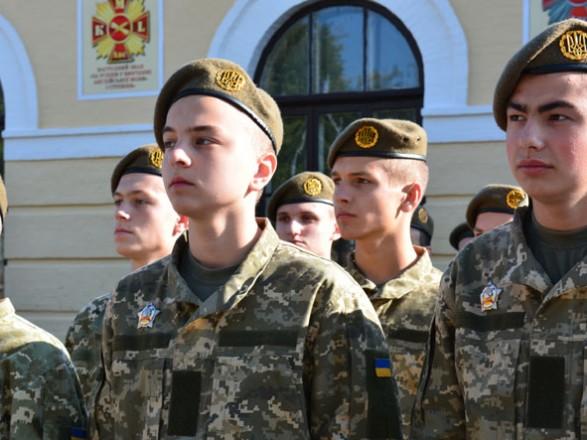 Військовий ліцей імені Богуна має бути повністю українським за духом - ректор
