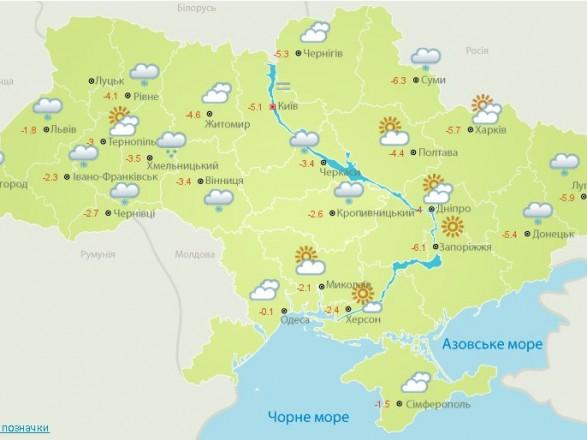 Сьогодні на території України істотніих опадів не буде