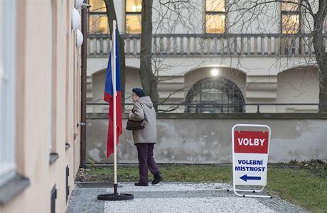 УЧехії сьогодні стартували президентські вибори