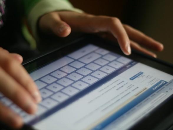 «ВКонтакте» потрапила досписку піратських ресурсів міністерства торгівлі США