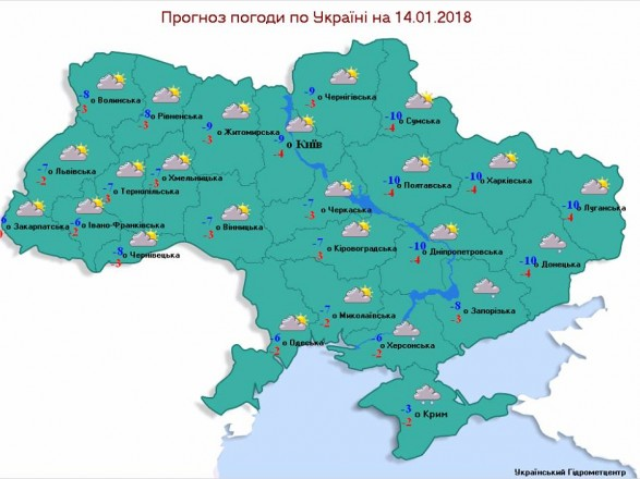 Сьогодні на більшості території України опадів не очікується