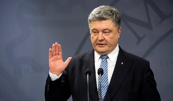 Грузинські ЗМІ опублікували заяву Порошенка до ФСБ з обіцянкою не займатися антиросійською діяльністю