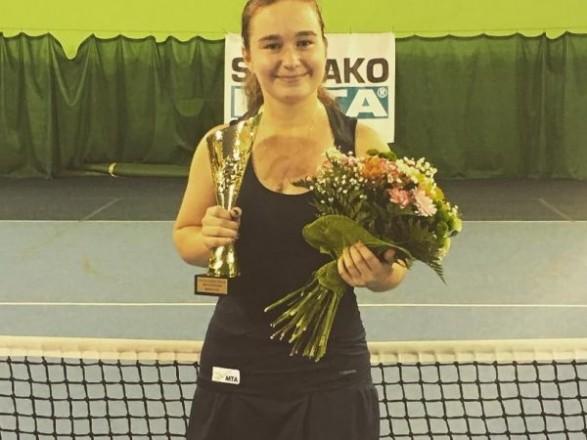 Двоє українців тріумфували на юніорському тенісному турнірі в Словаччині