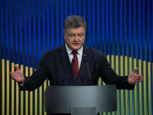 Порошенко: Законом про реінтеграцію Рада подала сигнал Донбасу і Криму