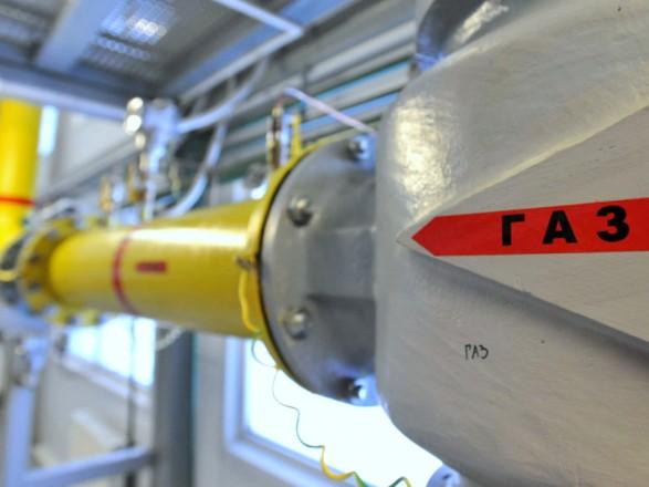 «Нафтогаз» цього року почне купувати російський газ зазниженою ціною