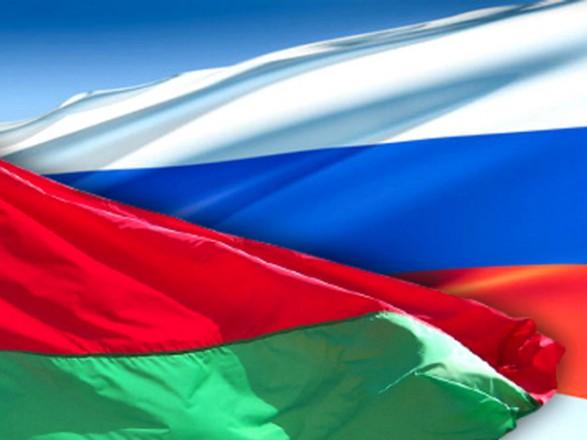Мясникович: Договор осоздании Союзного государства может быть изменен