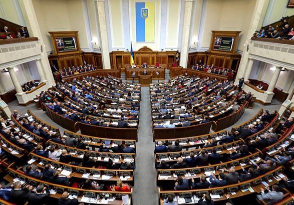 Рада знову неспромоглася включити впорядок денний Антикорупційний суд