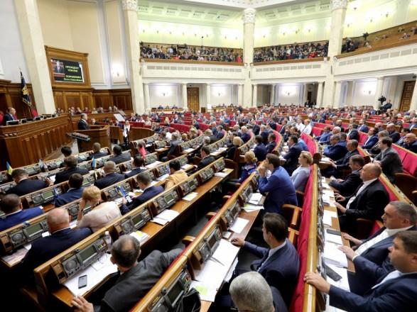 Рада неспромоглася розглянути жоден із законопроектів про Антикорупційний суд