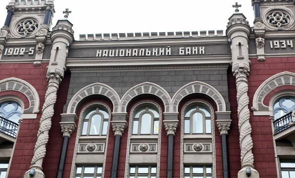 НБУ: Гонтарева вУкраїні і готова відзвітувати перед Верховною Радою