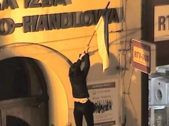 ВПольше наказали 3-х человек, которые вытерли ноги обукраинский флаг