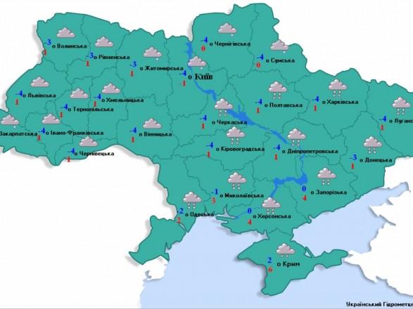 Погода вУкраїні насьогодні, 19 січня (КАРТА)