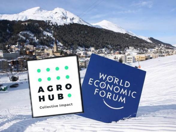 УДавосі збираються учасники Всесвітнього економічного форуму