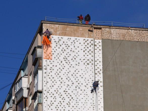 За останні три роки кияни інвестували понад 65 млн грн в технічні заходи у  своїх будинках з метою термомодернізації та енергозбереження. 04572f5796f