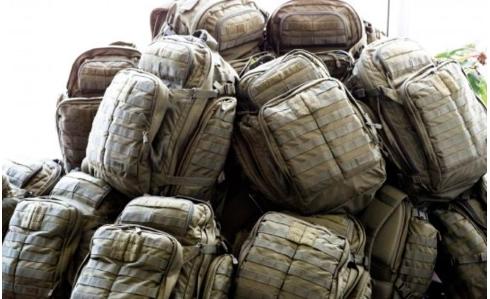 Апеляційний суд скасував арешт майна Чеботаря у«справі рюкзаків»