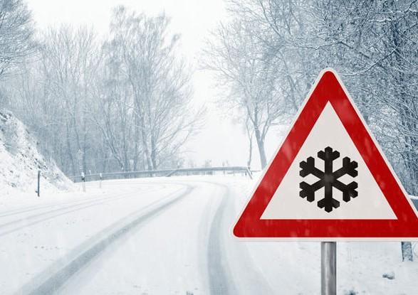 МВД: на дорогах Херсонской области затруднено движение из-за непогоды