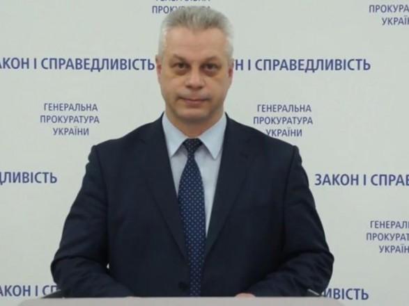 Речник ГПУ: за тиждень прокуратура викрила 12 хабарників
