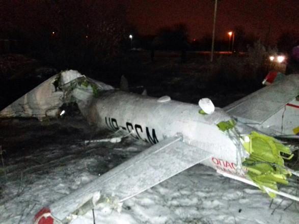 Катастрофа вертольота вКременчуці: Поліція встановила особи загиблих