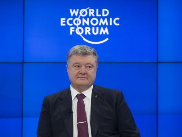 Порошенко переконаний, щоУкраїна в2021 році отримає перспективу членства в ЄС