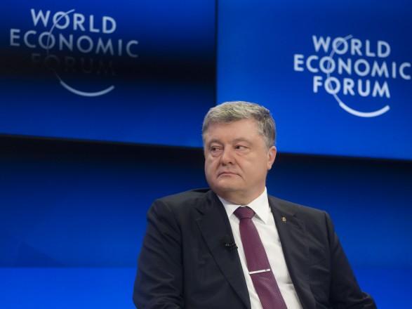 Порошенко обговорить зТрампом і Тіллерсоном поставки зброї Україні