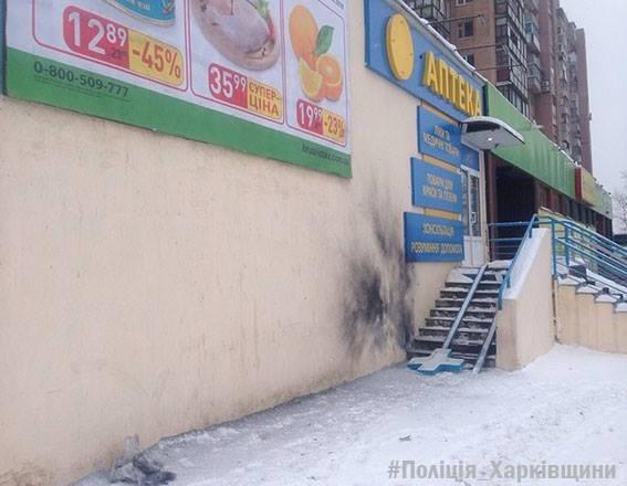 УХаркові біля супермаркету стався вибух, є постраждалі