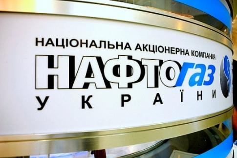 Нацкомісія зенергетики дозволила «Нафтогазу» продавати електроенергію