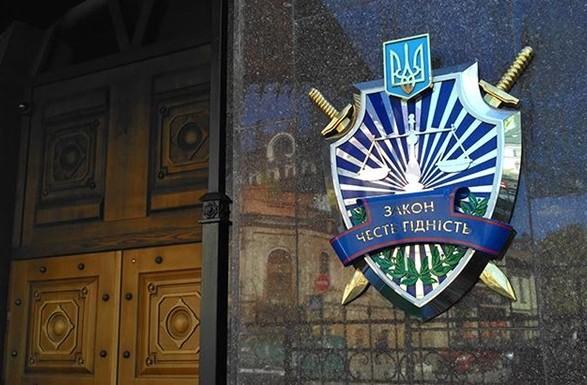 У ГПУ заявили, що не співпрацюють із СК Московії у їхніх розслідуваннях проти українських військових