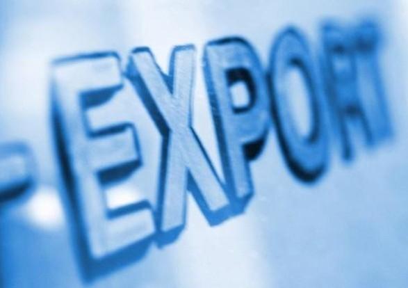 Кабмін запускає створення Експортно-кредитного агентства