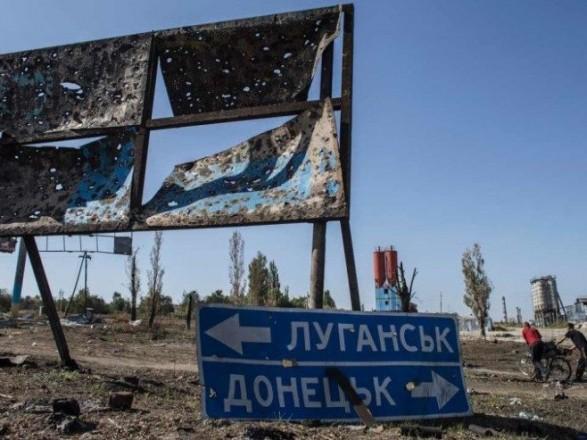 Парубій підписав закон про реінтеграцію Донбасу і передав президенту