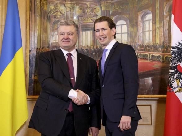 Порошенко запросив австрійські компанії доучасті вменеджменті української ГТС
