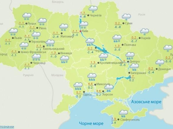 Сьогодні в Україні очікуються опади у вигляді снігу та мокрого снігу