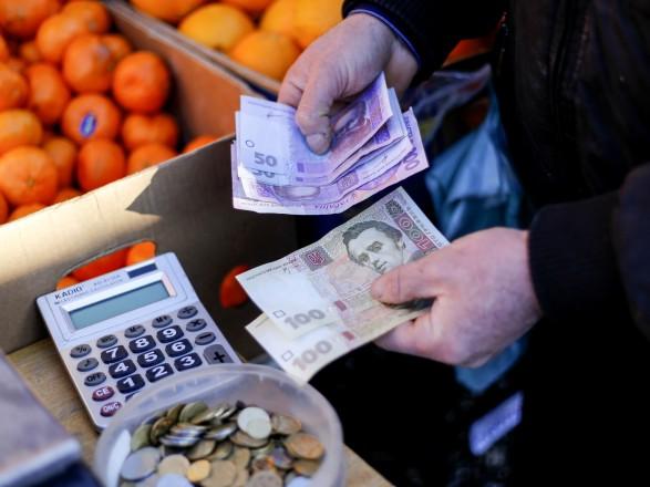 У Донецькій області зафіксовано найвищий рівень інфляції в Україні