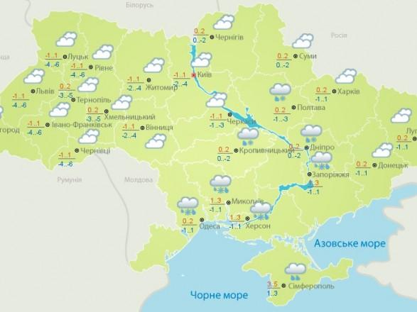 Сьогодні на більшості території України без істотних опадів