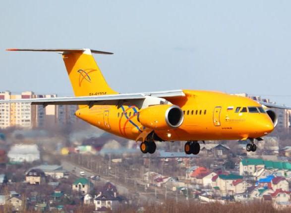 Офіційно: опубліковано список пасажирів Ан-148, що розбився у Підмосков'ї