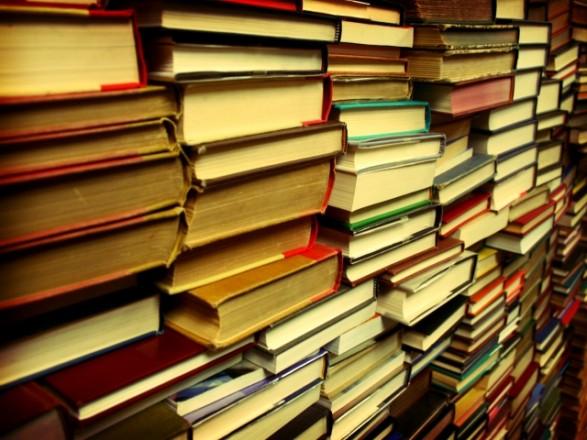 Держкомтелерадіо вніс 135 книг з РФ до переліку антиукраїнських