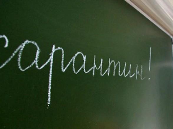У Львові через ГРВІ призупинили навчання ще у десяти школах