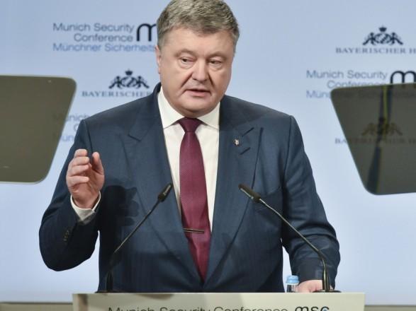 Порошенко обсудил сГутеррешем введение миротворцев наДонбасс