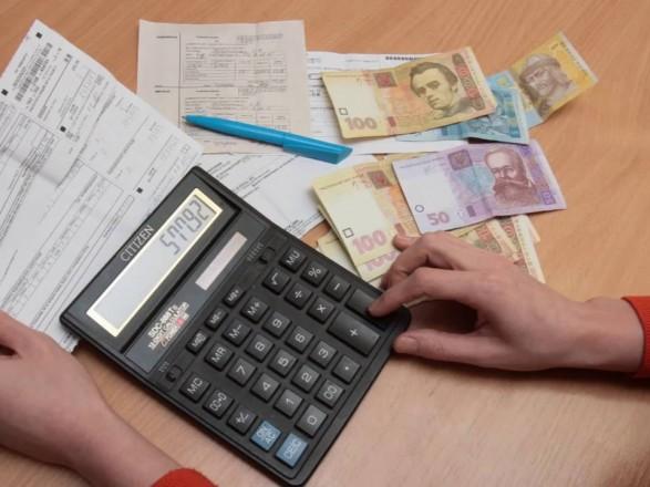 Держстат: Скільки субсидій нарахували українцям в січні 2018 року