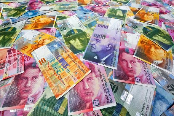 Обмінники Мукачева заполонили фальшиві швейцарські франки – новини ... c08c181e81764