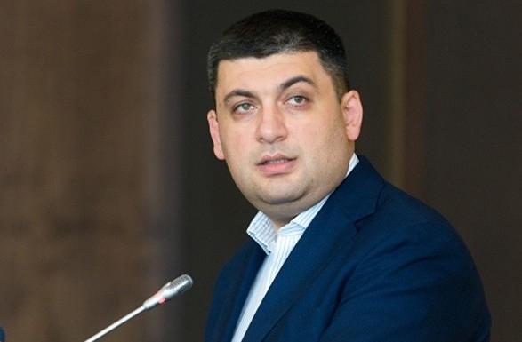 Украина продолжит сотрудничество с Международным валютным фондом