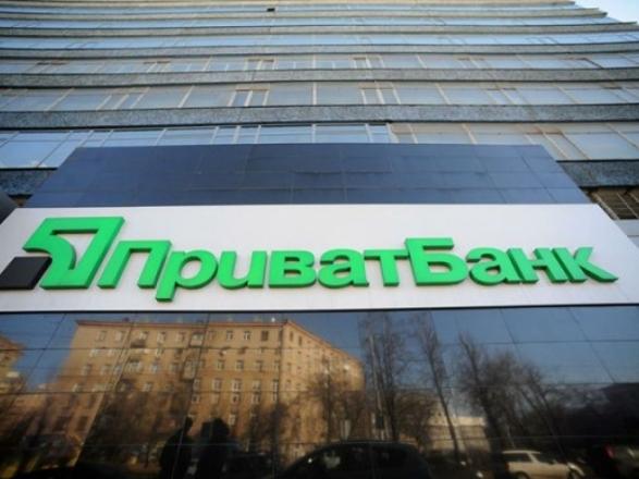 Оновлено: Мінфін проти зростання частки держави вбанківському секторі