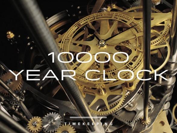 Amazon почав монтаж годинника, який має пропрацювати десять тисяч років