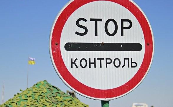Гройсман пояснив, чому ЄС припинив фінансування модернізації кордону зУкраїною