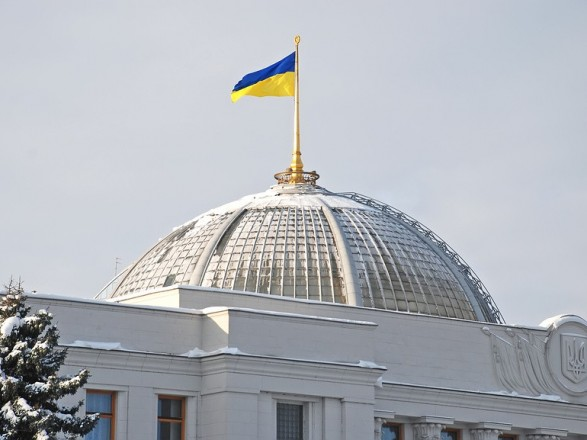 Вгосударстве Украина назвали Верховную Раду «советским наследием»